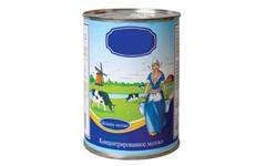 Gecondenseerde melk